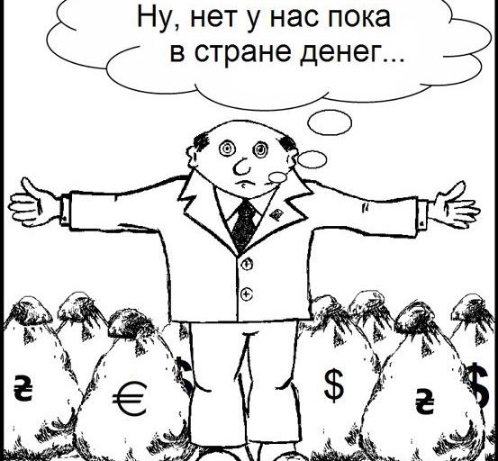 https://caricatura.ru/ip/1024x512/parad/tyishkovets/pic/8340.jpg