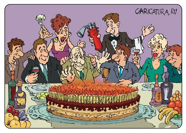 Карикатура поздравление 71