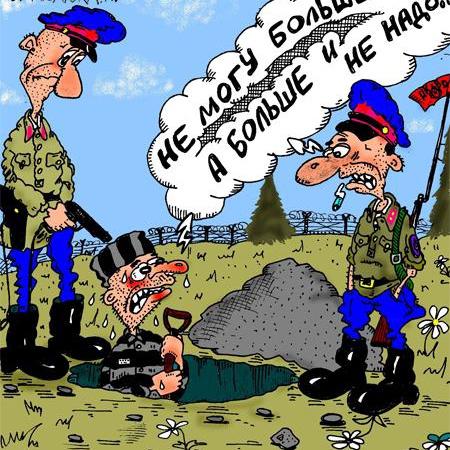 karikatura-a-bolshe-i-ne-nado--preview-3