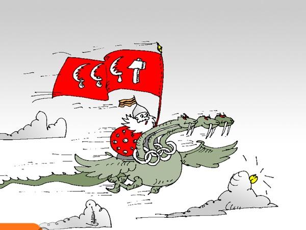 карикатура страховщик с добрым утром