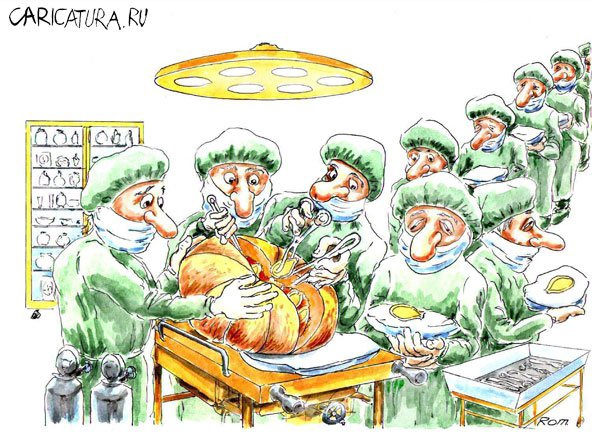 Карикатура поздравление 16