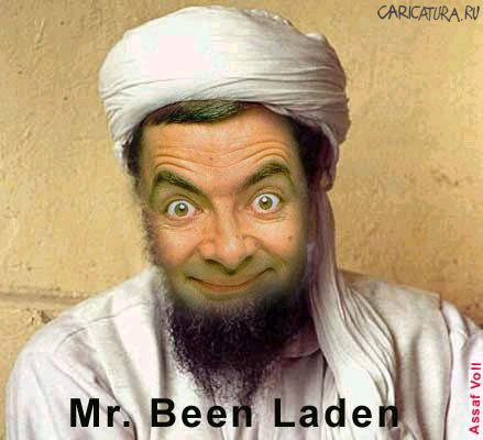 Abdallah «Mr. Been Laden»