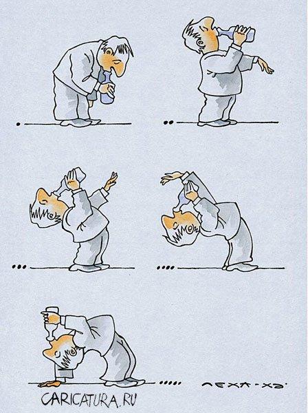 http://caricatura.ru/narcom/kivokurtsev/pic/26.jpg