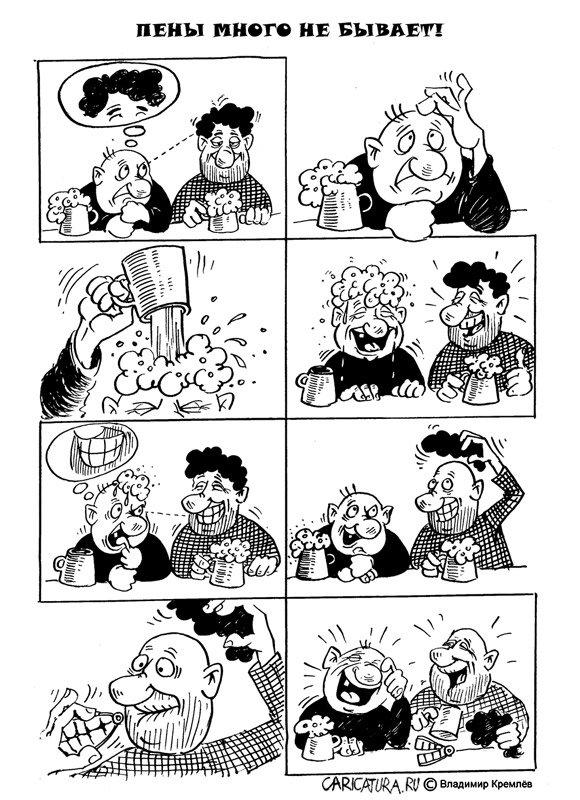 Karikatür Resimler