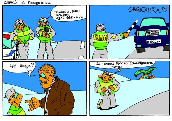 карикатура горшок