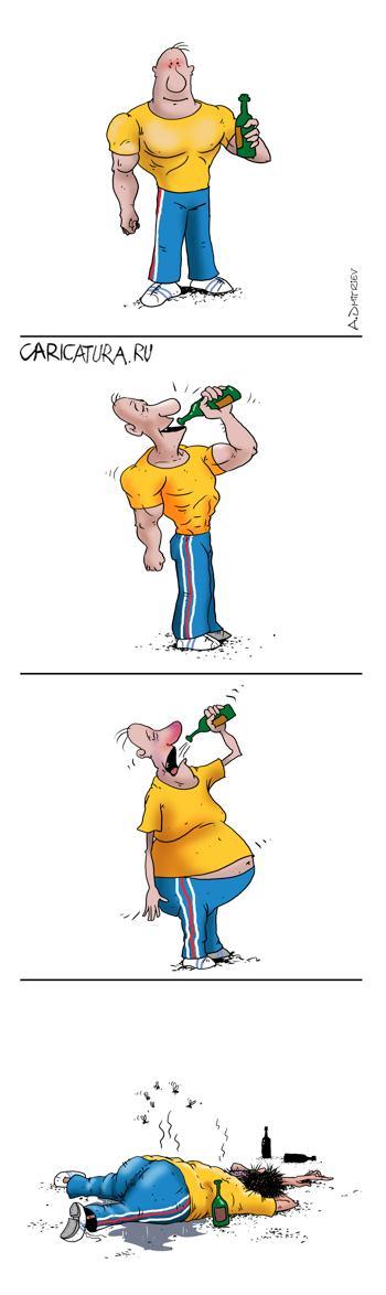 Пиво, напиток мужчин?