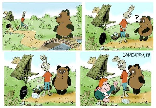 карикатуры вицина