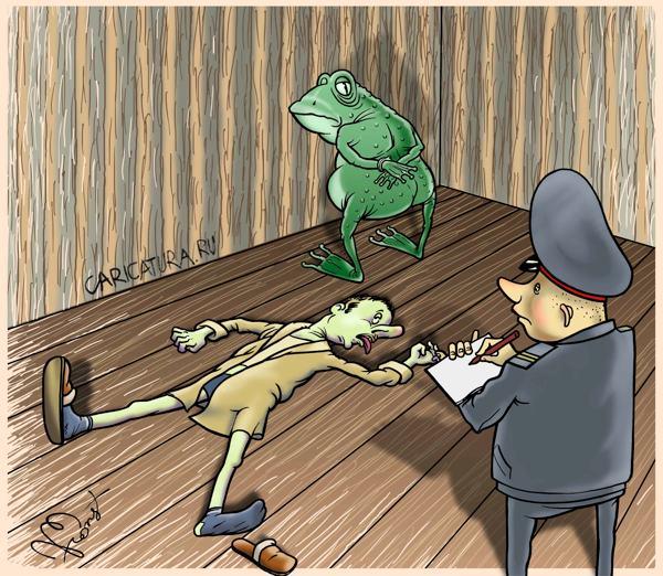 Карикатура «Жаба», художник Константин Сикорский. В своей ...