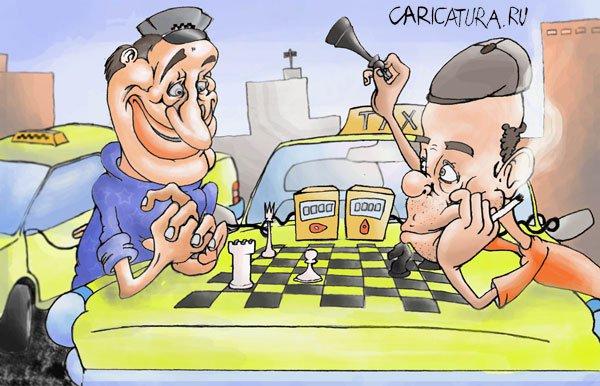 фото карикатуры