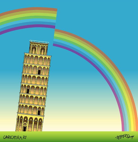 "Карикатура ""The Pisa Tower 2"", Ferreol Murillo Fuentes"