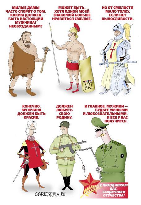 http://caricatura.ru/parad/JamesBond007/pic/8772.jpg