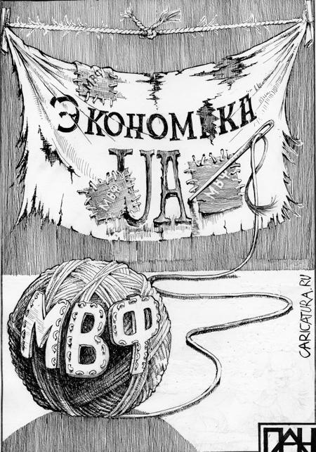 Миссия МВФ в ближайшее время прибудет в Украину для согласования бюджетного вопроса, - Гонтарева - Цензор.НЕТ 9145