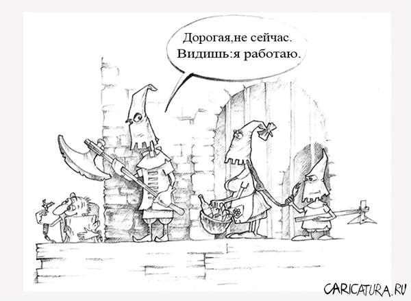 http://caricatura.ru/parad/Palcev/pic/9532.jpg