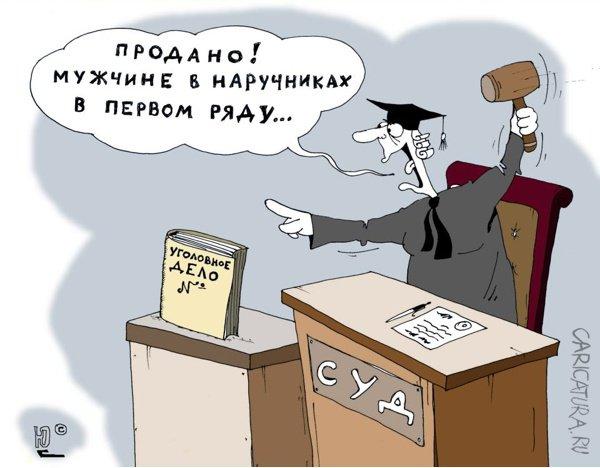 Суд над Насировым и Новиковым отменили из-за занятости судей, - САП - Цензор.НЕТ 4472