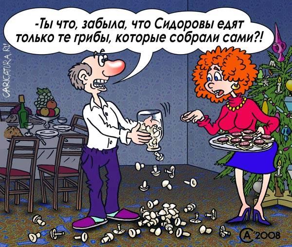 http://caricatura.ru/parad/Sayenko/pic/12264.jpg