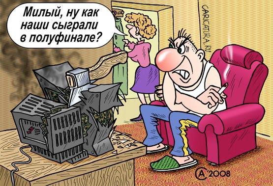 """Андрей Саенко """"Полуфинал"""""""