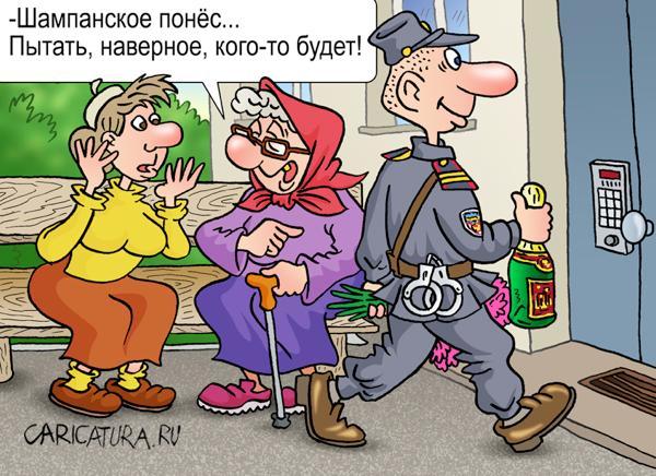 """""""Он будет слепой и хромой"""", - злоумышленники обсуждают план похищения Гончаренко - Цензор.НЕТ 7993"""