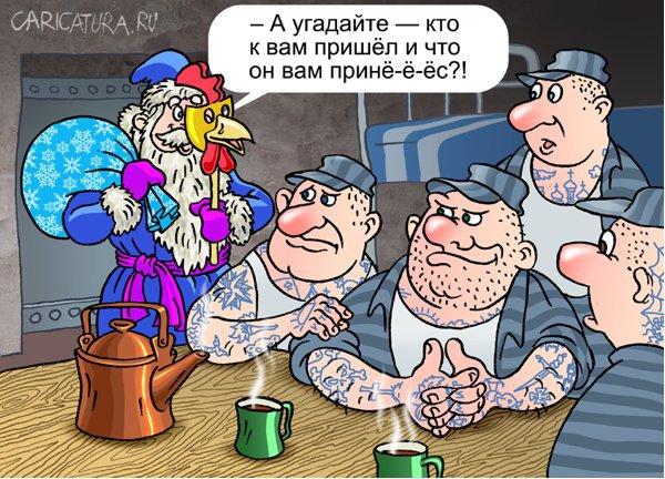 Андрей Саенко «Встреча 2017 года»