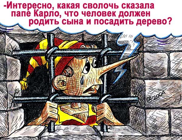 НАБУ открыло дело в отношении главы Соломенского суда Шереметьевой по делу Насирова, - Холодницкий - Цензор.НЕТ 5751