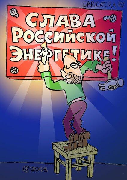Открытка День Банковского Работника