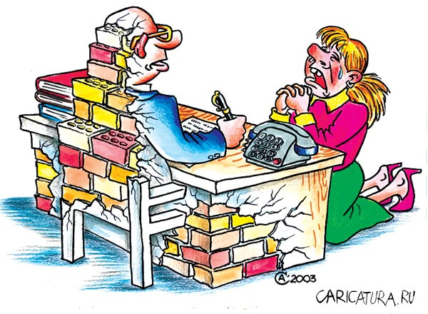 http://caricatura.ru/parad/Sayenko/pic/5060.jpg
