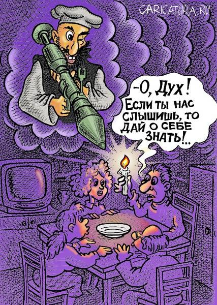 http://caricatura.ru/parad/Sayenko/pic/5082.jpg