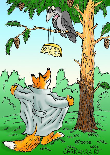 http://caricatura.ru/parad/Sayenko/pic/5610.jpg