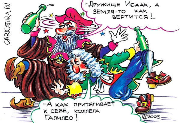 http://caricatura.ru/parad/Sayenko/pic/5664.jpg