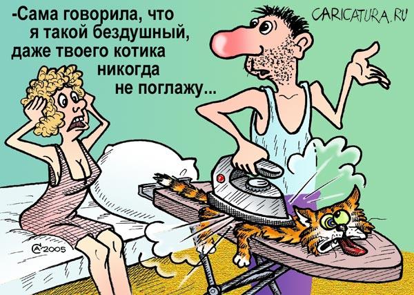 http://caricatura.ru/parad/Sayenko/pic/5996.jpg