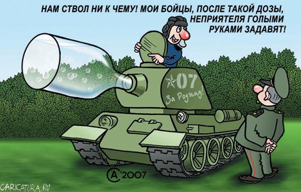 """Боевики """"Л/ДНР"""" используют военный транспорт для хищений, разбоя и поездок за водкой, - ИС - Цензор.НЕТ 7863"""