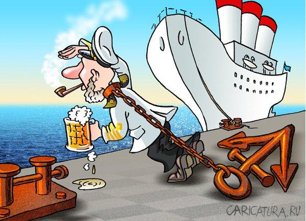 Моряки картинки смешные