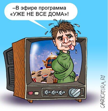 Карикатуры с самогонными аппаратами магазин самогонный аппарат в москве