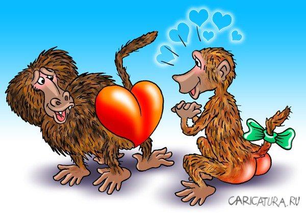 Смешная открытка с признанием в любви