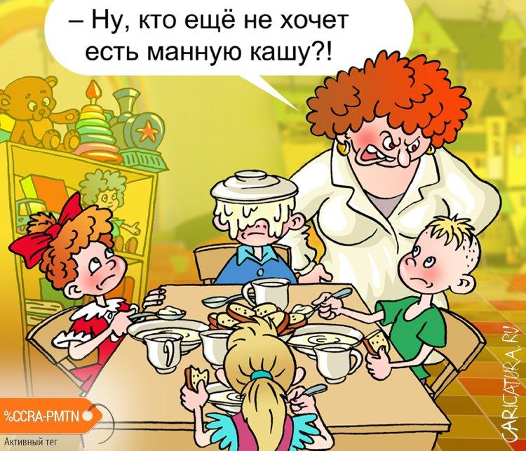 Смешная картинка детский сад, поцелуй открытка