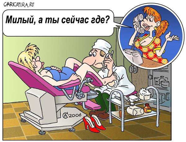 "Картинки по запросу ""Карикатура Старый муж"""