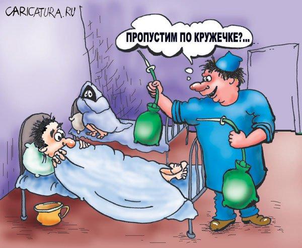 https://caricatura.ru/parad/Serdyukova/pic/karikatura-predlozhenie_(alla-serdyukova)_5604.jpg