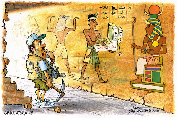 Картинки по запросу карикатура высокие технологии