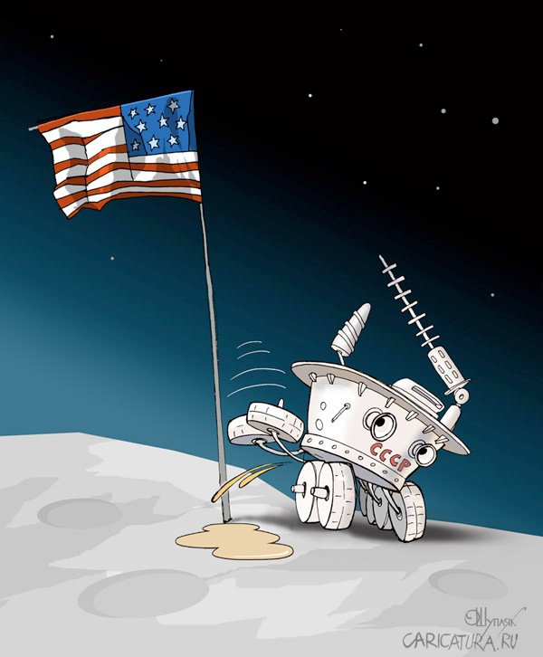 Картинки по запросу На Луне карикатура