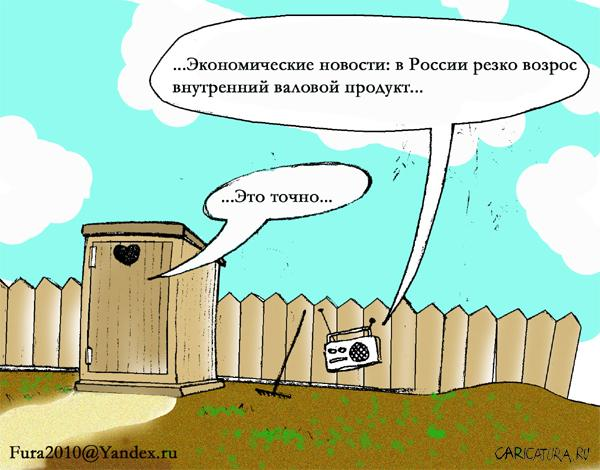 http://caricatura.ru/parad/Sviyasov/pic/9364.jpg height=470