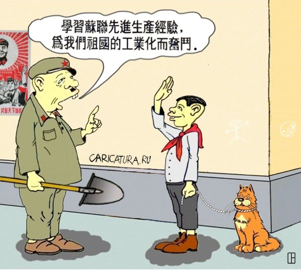 "Карикатура ""Китайский анекдот"", Олег Тамбовцев"