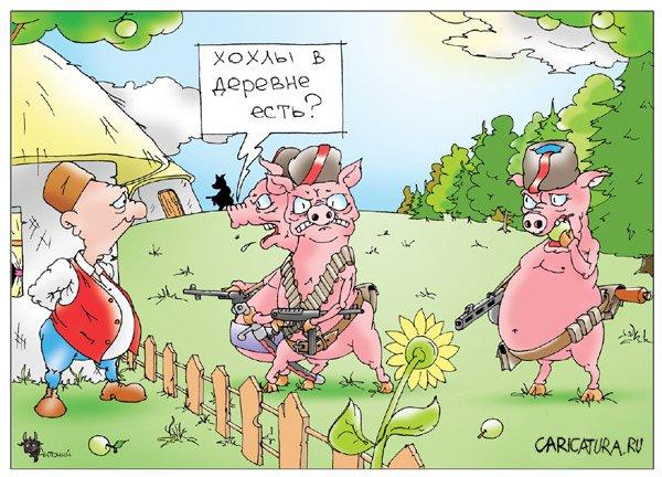 http://caricatura.ru/parad/afanasev/pic/8830.jpg