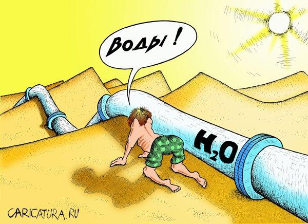 Тульские энергетики оставили без воды 6 300 человек