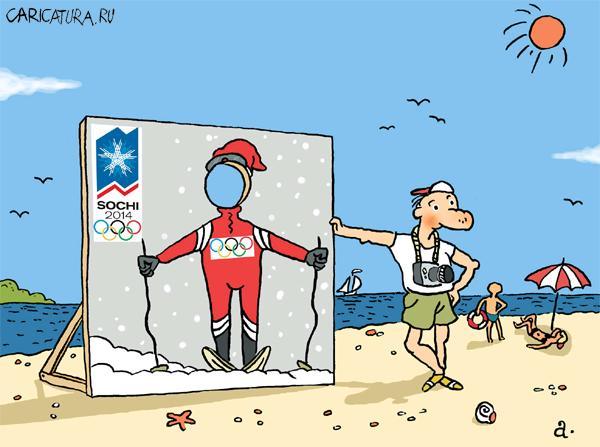 http://caricatura.ru/parad/alexandrov_Vasil/pic/9434.jpg