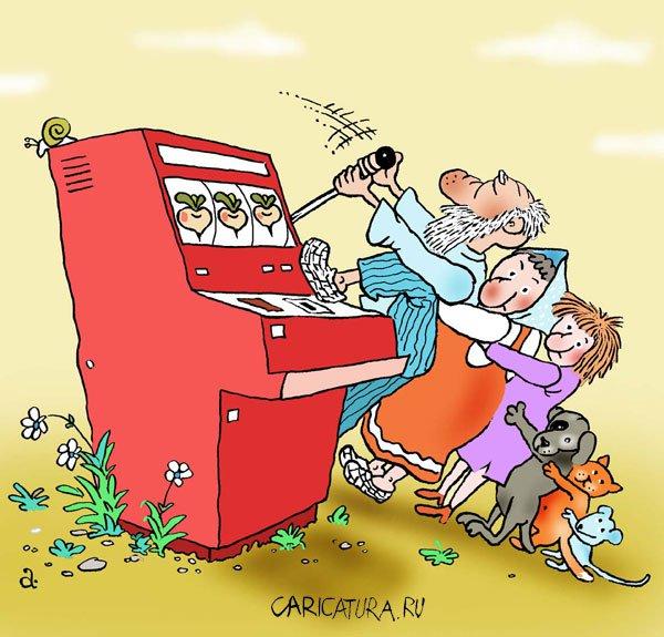 Картинки по запросу казино карикатура