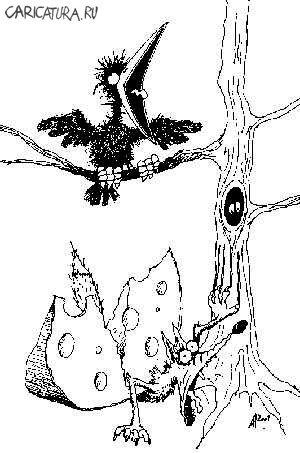 Раскраска к басне ворона и лисица
