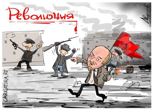 Алексей Авезов «Революция»