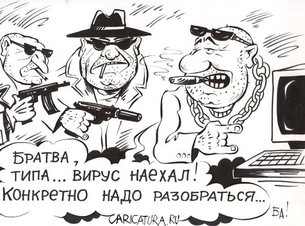 """""""Картофельная ОПГ"""" предстанет перед судом в Пено"""