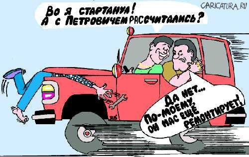 Автомобиль AWR