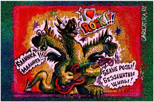 http://caricatura.ru/parad/bakt_izbasar/pic/12310.jpg