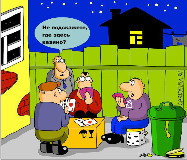 программы книжное казино